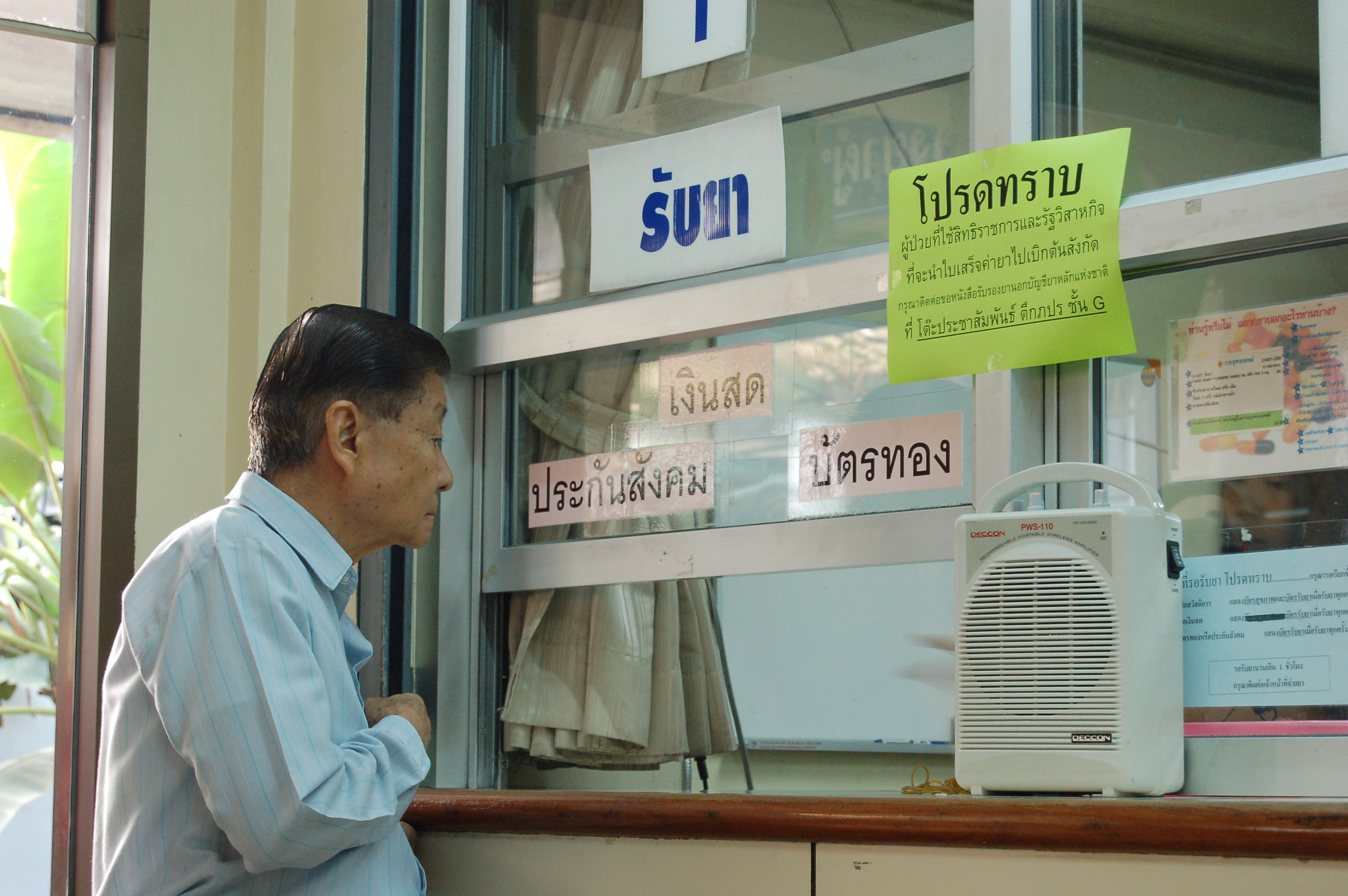 Protecting Poor Thai Families from Economic Hardship