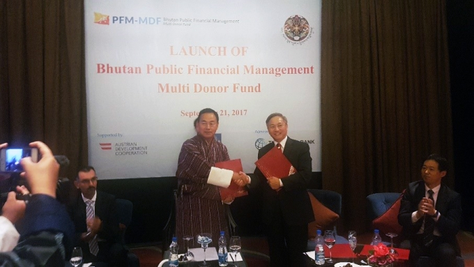 Public financial management signing
