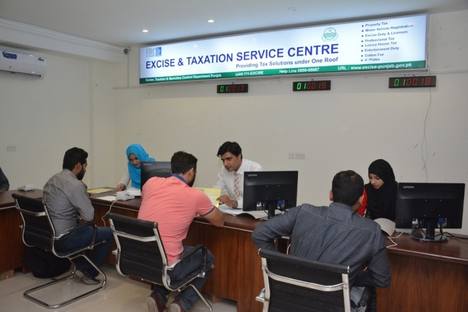 Punjab Excise and Taxation Service Center