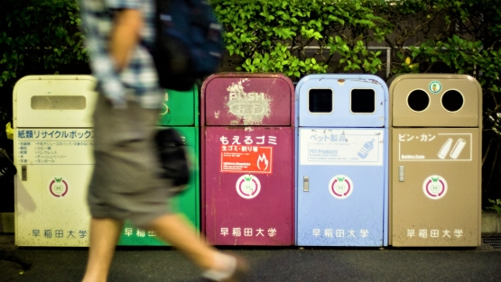 Recycling bins on the campus of Waseda University in Tokyo, Japan (Photo by elmimmo via Flickr CC)