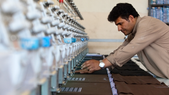 A pathway to financial inclusion in Afghanistan