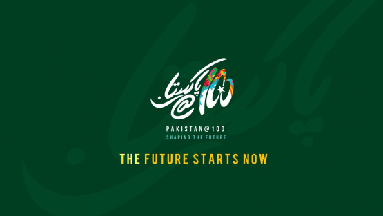 Pakistan@100: Shaping The Future - The Future Starts Now