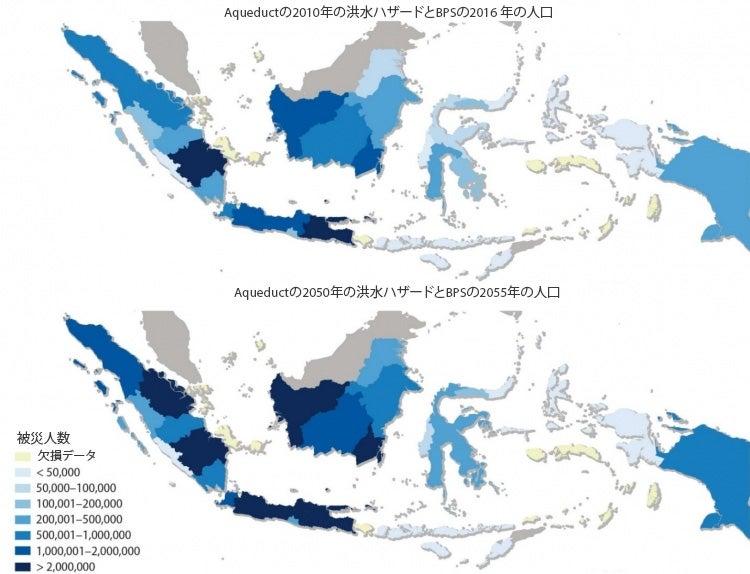 Urban resilience indonesia JA