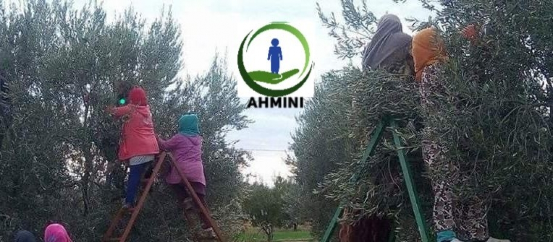 Photo of rural women working in agriculture. Photo: Ahmini Company/ Tunisia