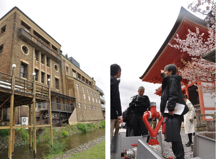 Left: Kaburenjo Theater in Ponto-cho, Right: Kyoto & Firefighting system in Kiyomizudera Temple in Kyoto (BMG, 2016/17)