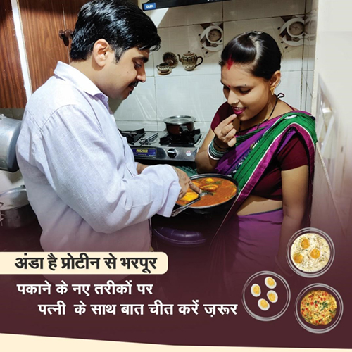 Announcement about the nutritional benefits of eggs, India.