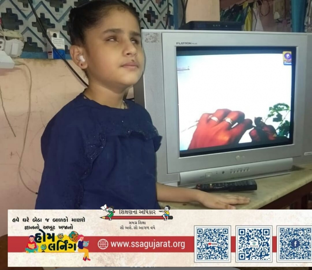 A visually impaired student following an inclusive lesson on Television